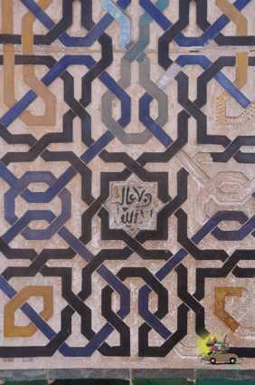 Alhambra em Granada-7