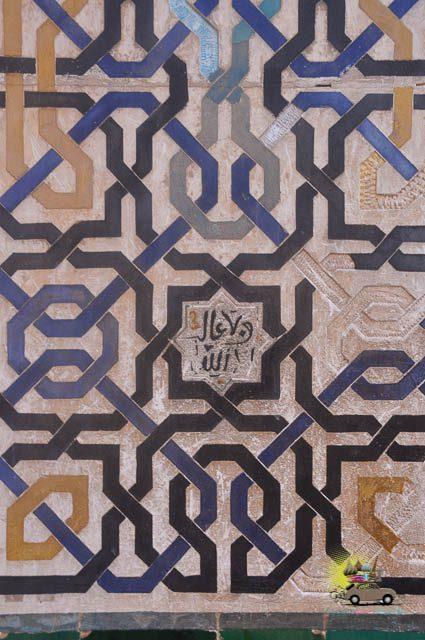 Como chegar em Alhambra (Granada) saindo de Madri