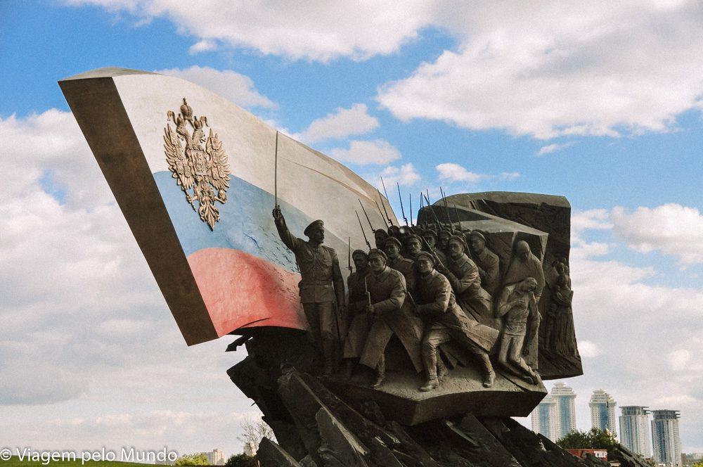 Parque Pobedi Moscou